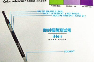 艾浩尔霉菌测试笔,检验产品是否感染霉菌