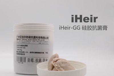 硅胶抗菌膏iHeir-GG