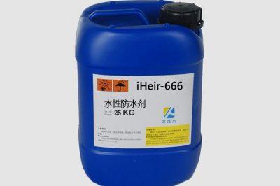 水性防水剂iHeir-666