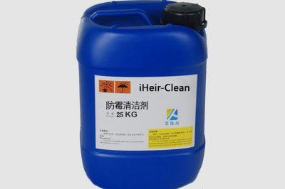防霉清洁剂iHeir-Clean